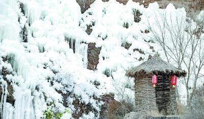 今冬北京延庆开启冰雪嘉年华