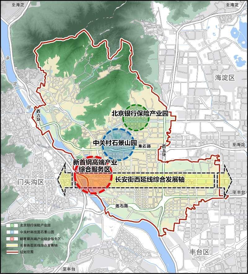 石景山分区规划公布,2035年实现首都城市西大门复兴