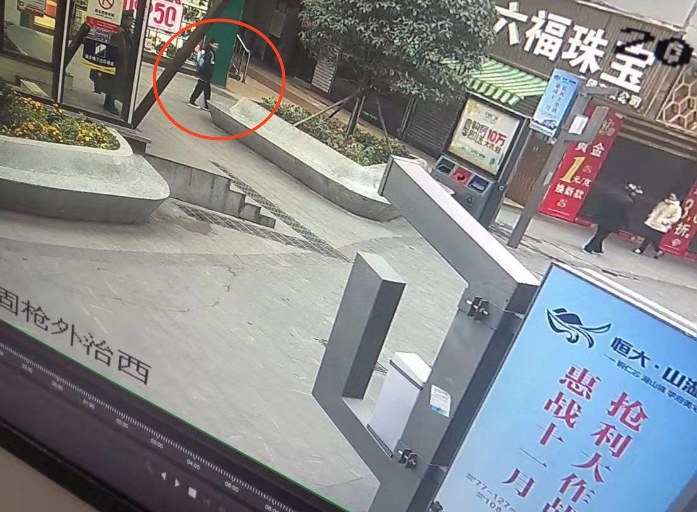 贵州12岁男孩要钱被拒后离家 失联13天后已被找到