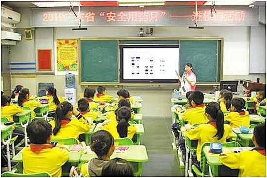 http://jszhy.cn/zhengwu/167087.html