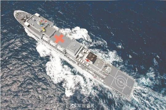 """入列11年到访43国!这是中国海军""""和平方舟""""的世界航迹"""
