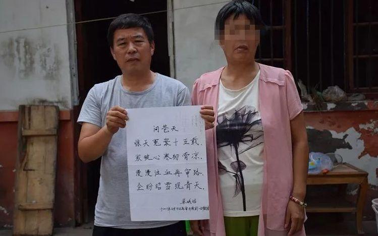 http://jszhy.cn/jiankang/166103.html
