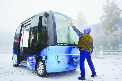 雄安綠色交通出行比例未來將達90%
