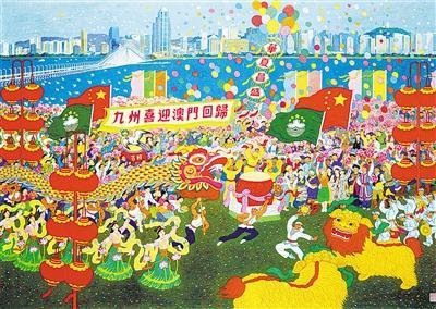 版画家廖开明是如何画《濠江欢舞图》的