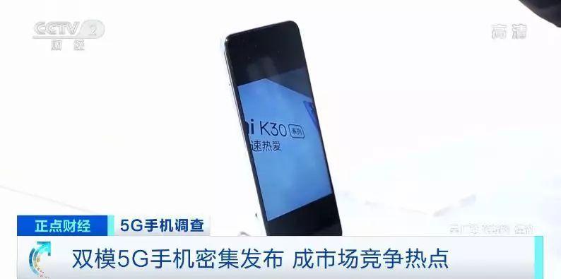 """价格不断创新低 全球智能手机5G""""换机潮""""来了?"""