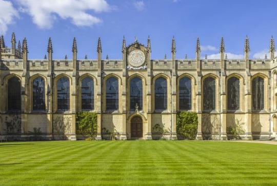 牛津大学面试不考哈姆雷特改考哈利·波特?