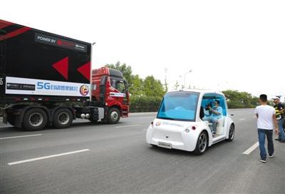 自动驾驶车辆获准进行载人载物测试