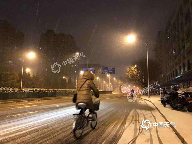雪又来!北京迎今冬第二场雪 早高峰出行或受影响