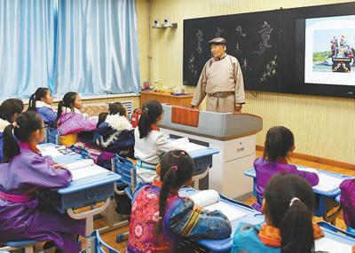 百年民族史诗——孩子们也在学唱《格斯尔》