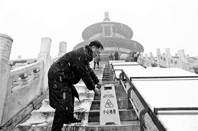 """超16万游客踏雪游园 市属公园""""留雪景"""""""