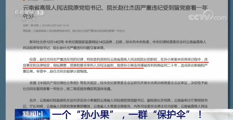 http://jszhy.cn/fangchan/167619.html
