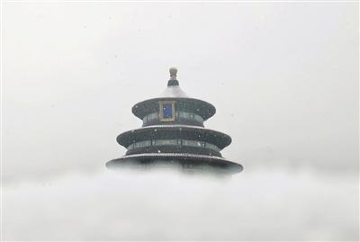 十万人游园 沐雪观京城