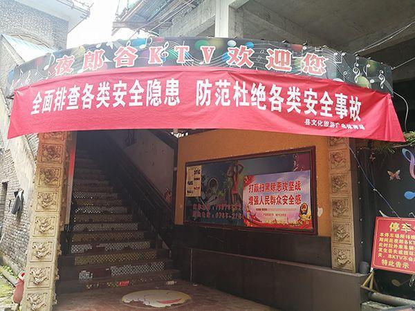 http://jszhy.cn/guoji/168659.html