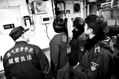 北京市展开燃气专项执法 重点排查储存使用等环节隐患