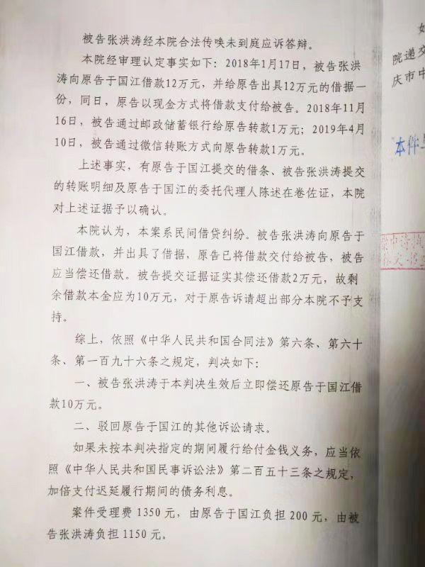 http://jszhy.cn/wenhua/168227.html