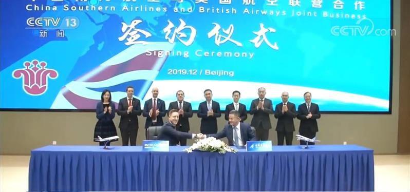 中英联营合作 助推大兴国际机场打造辐射全球的国际航空枢纽