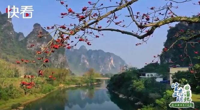 我和广西有个约会:江作青罗带 山如碧玉篸