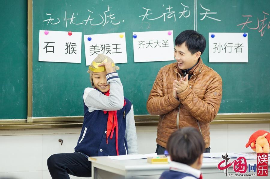 """《同一堂课2》黄豆豆课堂矛盾意外开启""""严师""""模式"""