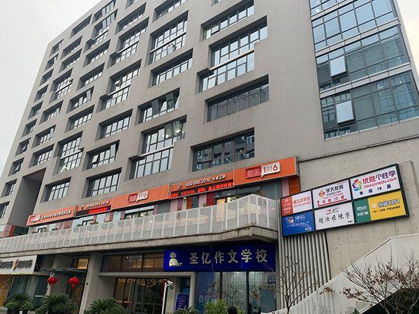 上海又一家教育培训机构门店关门 部分家长等待退费