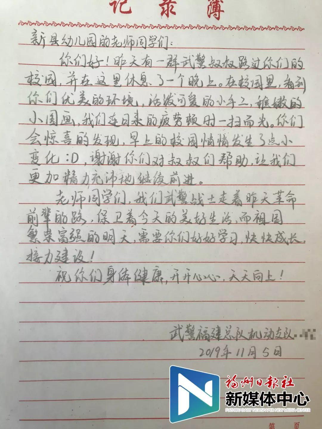 http://www.byrental.cn/shehui/172399.html