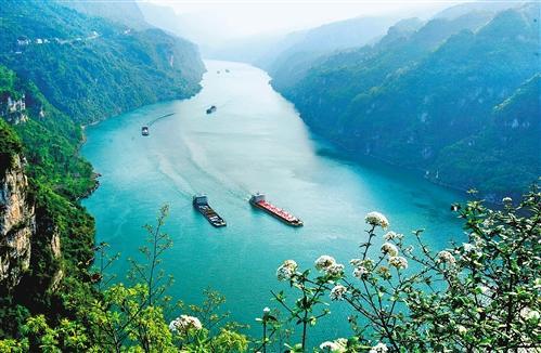 湖北宜昌促航运科学循环低碳发展 开启绿色航运新模式