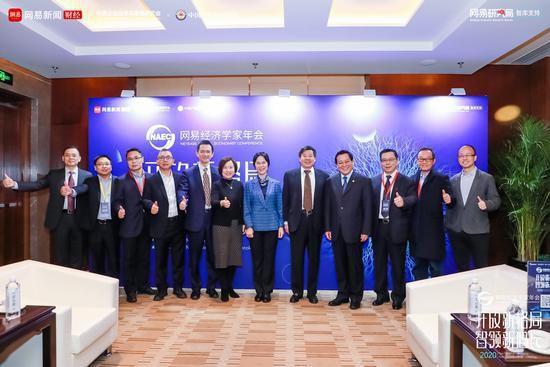 网易经济学家年会十周年:中国经济依然美好