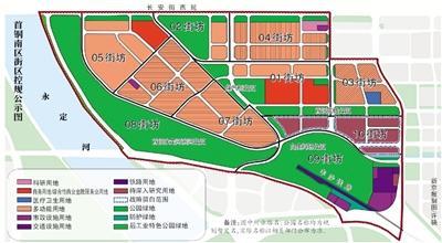 北京首钢南区控规公示 拟划分为十大街坊