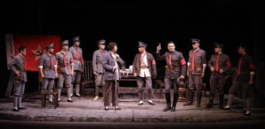 话剧《三湾,那一夜》:这是一部热血青春偶像剧?