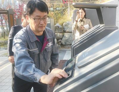 韩国多举措推行垃圾分类制度