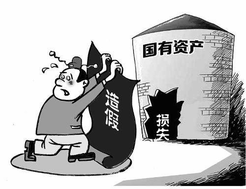 http://www.byrental.cn/nenyuan/171650.html