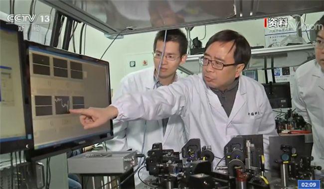 中国科学家实现量子计算新突破