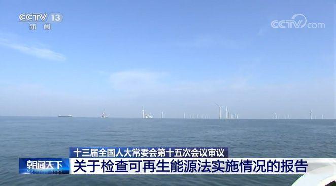 中国水电、风电、光伏发电的累计装机规模均居世界首位