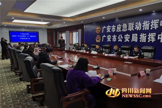 广安公安打掉涉恶团伙56个 查扣资产2.3亿