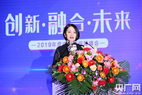 2019央广网母婴峰会在京举行 助力母婴职业立异交融-收支深圳需求,19款普拉多中东版评测
