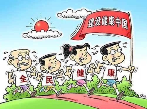 http://jszhy.cn/tiyu/180347.html