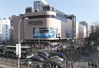 """北京传统商场""""一店一策""""改造升级 已有3家亮相"""