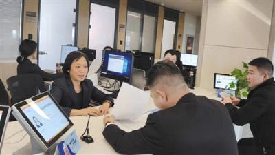 北京将奖励入驻续贷中心金融机构