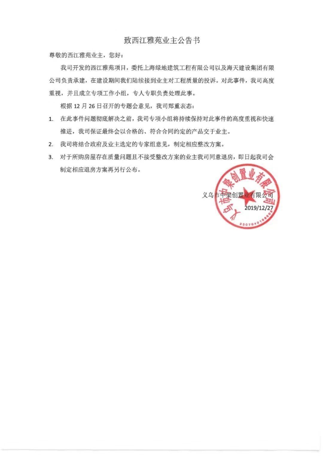 http://jszhy.cn/fangchan/180287.html