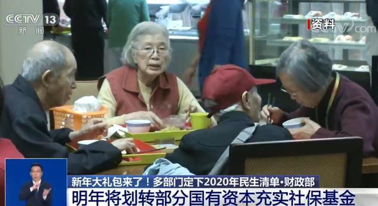 http://jszhy.cn/nenyuan/179316.html