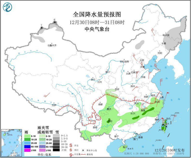 http://jszhy.cn/keji/181239.html