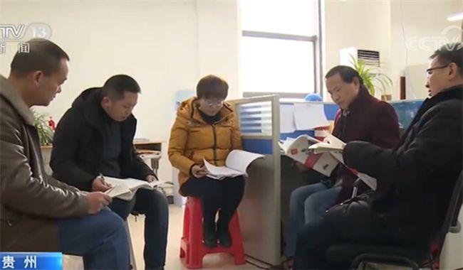 惠及近2万名学生!贵州教育扶贫精准施策 提高师资水平