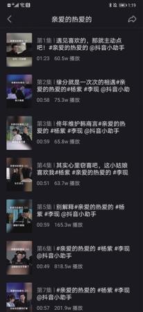 http://www.byrental.cn/junmi/166372.html