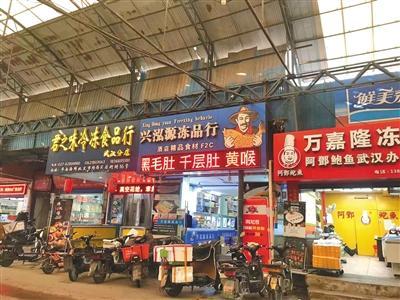 不明原因肺炎事件 武汉华南海鲜市场已休市