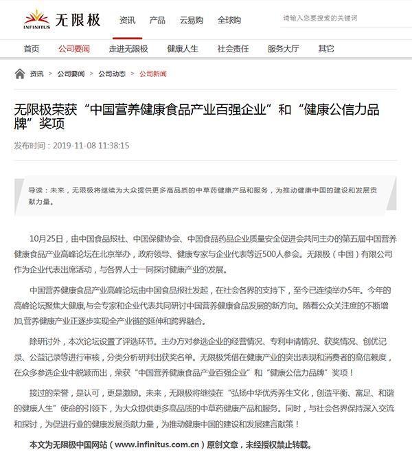 http://www.hmhxwz.cn/junmi/142493.html
