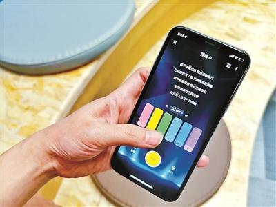 新的彈唱玩法成潮流 只需一個手機APP就可進行多種樂器的伴奏