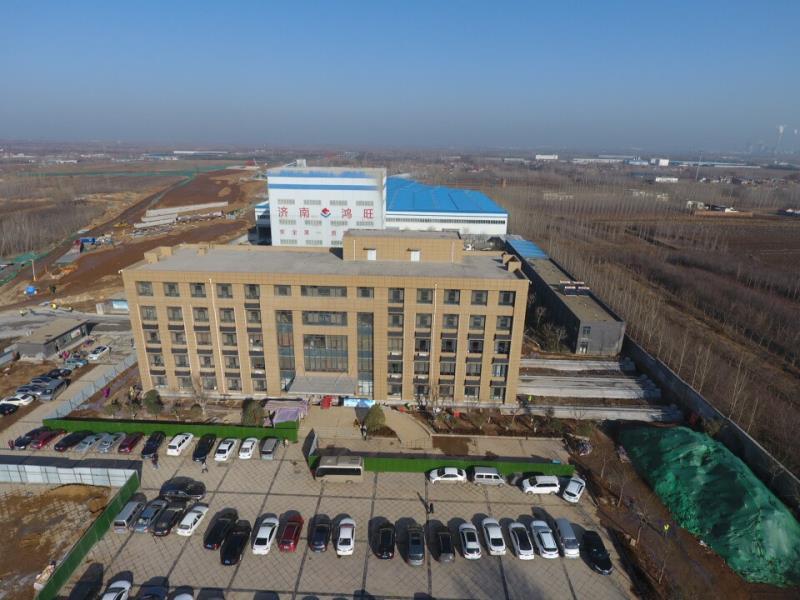 """山東一8000噸大樓平移24.45米 5層辦公樓""""靠邊站"""""""