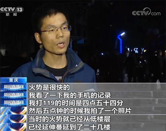 http://www.byrental.cn/nenyuan/181428.html