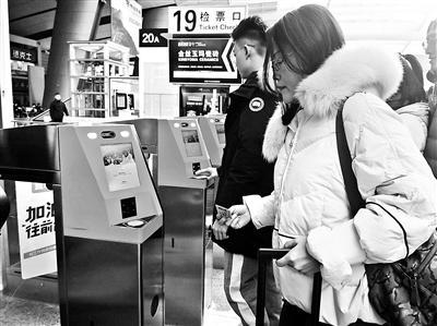电子票覆盖高铁 3秒可完成检票