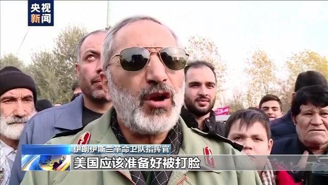 """伊朗举行大规模""""反美""""示威 誓言将为高级将领强硬复仇"""