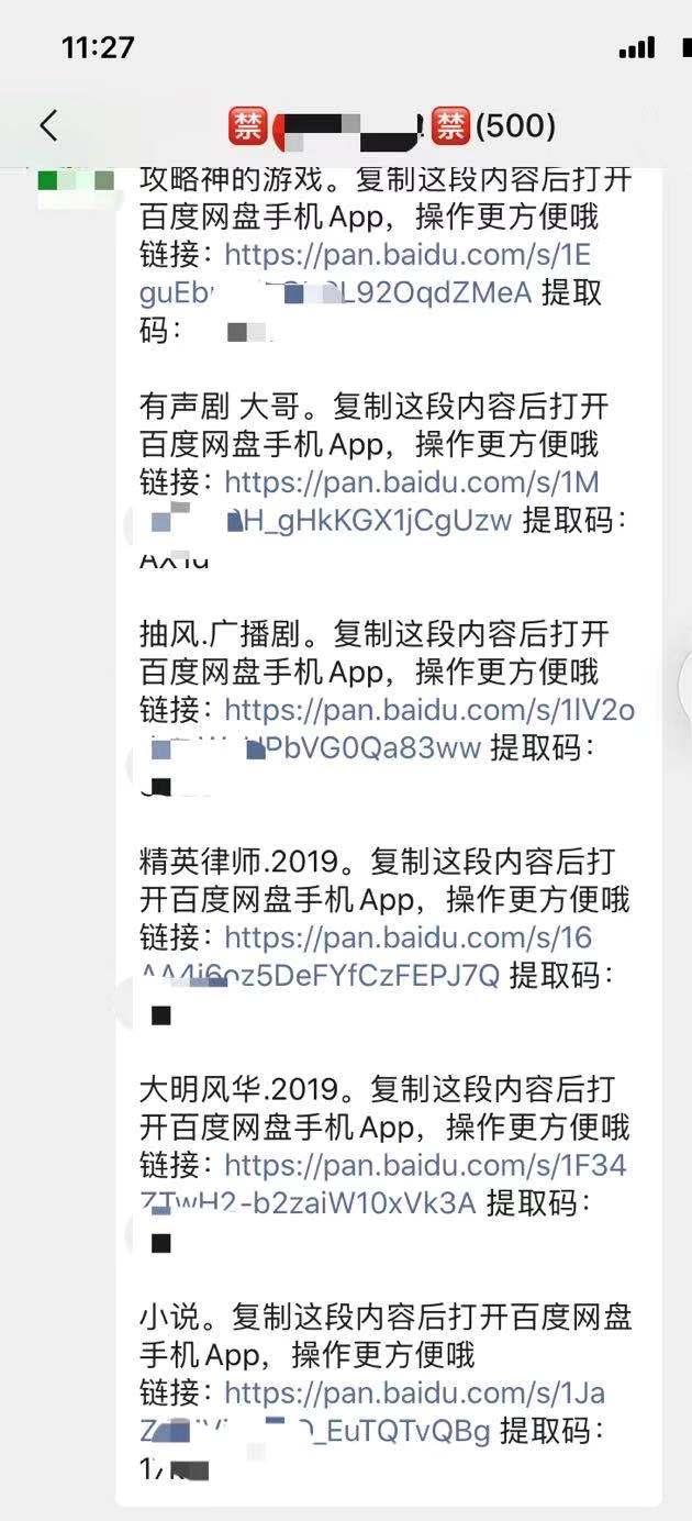 http://jszhy.cn/wenhua/165154.html